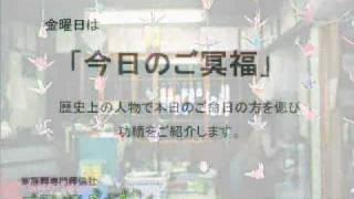 http://www.office-sion.jp「オフィスシオンFMしきたりアカデミー」では...