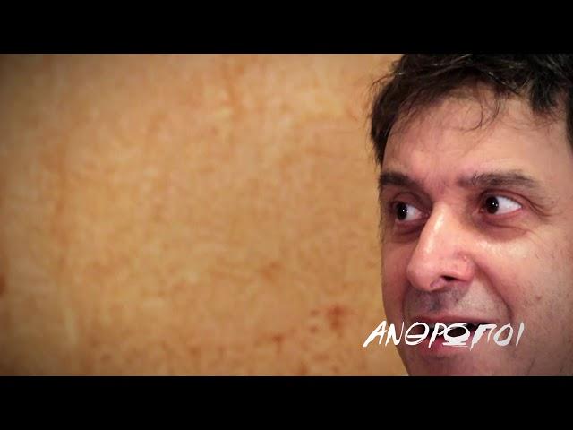 Άνθρωποι |  Πάνος Σταθακοπουλος - Ηθοποιός