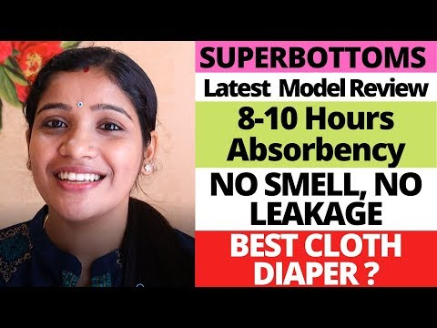 Best Cloth Diaper For Babies Malayalam|Superbottoms Cloth Diaper Review