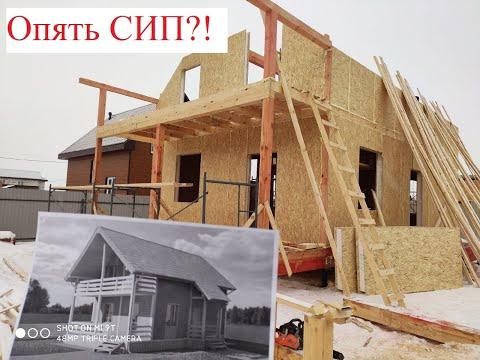 Удобный дом - ничего лишнего! Дом по цене квартиры!