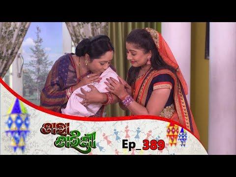 Tara Tarini | Full Ep 389 | 1st Feb 2019 | Odia Serial - TarangTV thumbnail