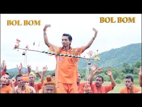 BOL BOM 2017 Assamese & Rajbongshi Mix ArunjyotiKashyap,Bhunsdigit Production Official Video.
