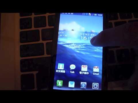 Motorola Milestone 3 UI ringhk.com