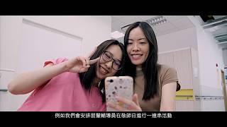 Publication Date: 2020-06-26   Video Title: 香港教育工作者聯會黃楚標中學 - (主題:行)