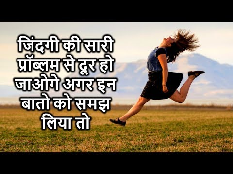 Download Mp3 Heart Touching Thoughts In Hindi Inspiring Quotes