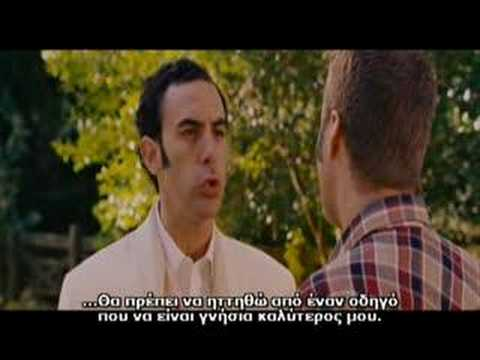 Ballad of Ricky Bobby!The American Dream!!!!(Greek subs)