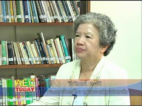 14-09-2555 รายงานพิเศษ ประธานอาเซียน
