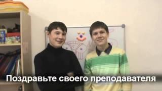 День Учителя + 2014 Рощино Челябинская область