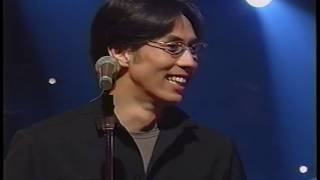 Takashi Naitou - Yume no tsuduki.