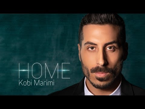 קובי מרימי – �ירוויזיון 2019 | Kobi Marimi - Home | Israel Eurovision Music Video 2019
