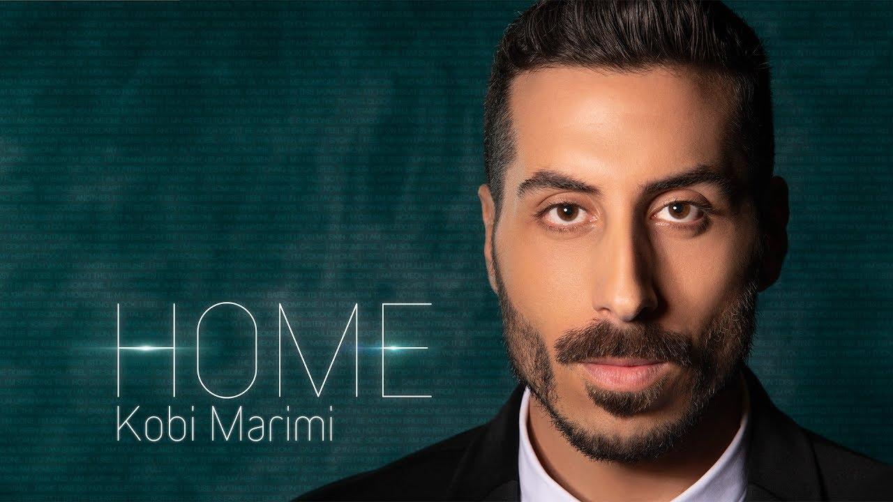 קובי מרימי – אירוויזיון 2019   Kobi Marimi - Home   Israel Eurovision Music Video 2019