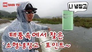 [오배스] 태풍속에서 …