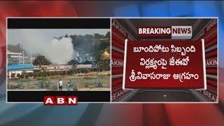 Blaze Breaks Out In Tirupati Laddu Making Unit
