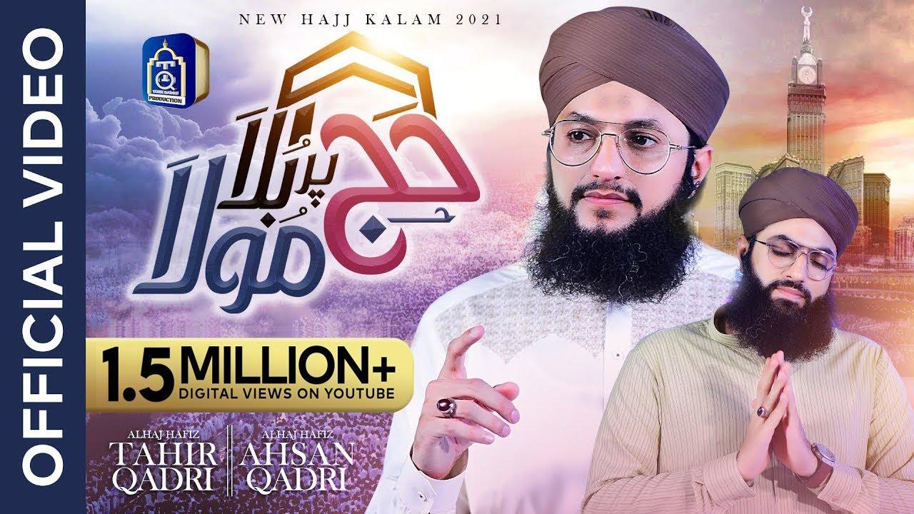Download New Hajj Kalam 2021 - Haj Par Bula Maula - Hafiz Tahir Qadri