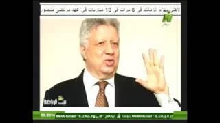 بالفيديو.. الأهلي يهزم الزمالك خلال 8 مواجهات في عهد رئيس النادي الحالي