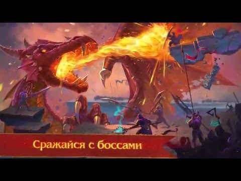 Warspear Online MMORPG. Русский трейлер для Android