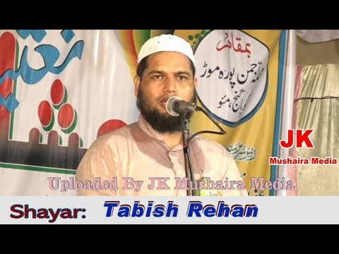 Tabish Rehan All India Mushaira Kopaganj Mau 2017 Convenor Kamal Akhtar