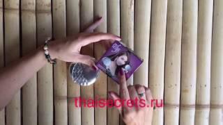 Пудра Селфи Мистин Тайская косметика(купить в интернет-магазине: http://thaisecrets.ru/product/kompaktnaya-pudra-idealnoe-selfi/, 2016-10-15T16:38:49.000Z)