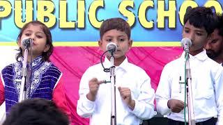 Mujhe Maaf Karna  Om Sai Ram   Amar Giani Public School
