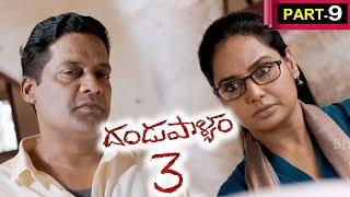 Dandupalyam 3 Telugu Full Movie Part 9 || Pooja Gandhi, Ravi Shankar