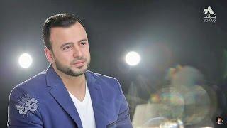 101 - الاستكانة عند المحنة - مصطفى حسني - فكر