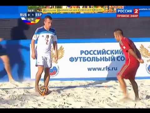 Пляжный футбол полуфинал испания бразилия