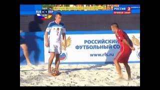 Пляжный футбол Евролига  Россия - Испания
