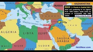 New Threat to ISRAEL --- IRAN Military & Air Force into SYRIA :: (News/July 2017)