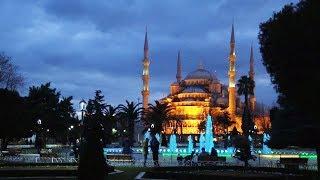 Загадочный Стамбул | ЖДЁМ В ГОСТИ
