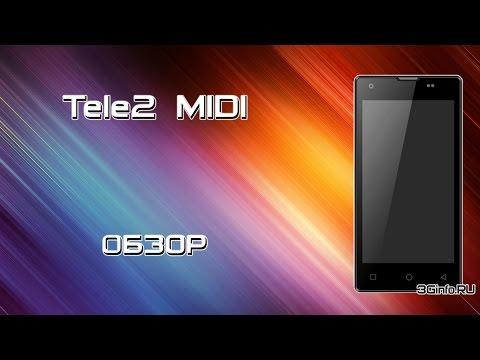 Tele2 Midi. Обзор