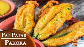 Pat Shaker Pakora Recipe | পাট শাকের মুচমুচে পকোড়া রেসিপি | Pat Patar Bora Recipe| পাট পাতার বড়া