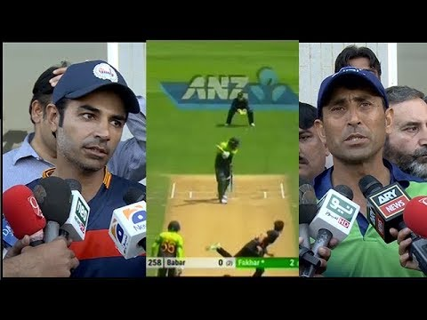 Younis Khan and Salman Butt Reaction on Pakistani Team bad Performance in ODI Match with New Zealand