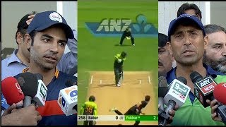 Younis Khan and Salman Butt Reaction on Pakistani Team bad Performance in ODI Match with New Zealand thumbnail