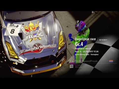 Gran Turismo Sport - Multiplayer @ Kyoto Driving Park
