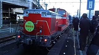 SL新春碓氷 回送、快速アーバン上野行き 高崎駅発車
