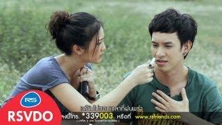 Repeat youtube video โรคกลัวฝน : Dr.Fuu [Official MV]