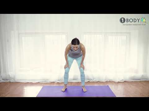 БОДИФЛЕКС комплекс упражнений для похудения. #4 - Тренировка 1