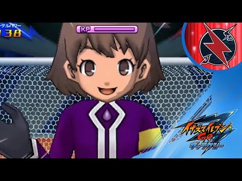 Legend Resistance - Inazuma Eleven Go Galaxy: Supernova et Big Bang