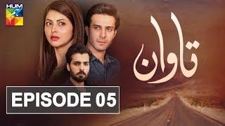 Tawaan Episode #05 HUM TV Drama 2 August 2018