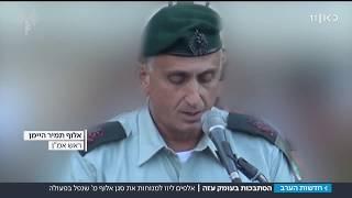 12.11.18-לווית סאל מ'-רובי המרשלג