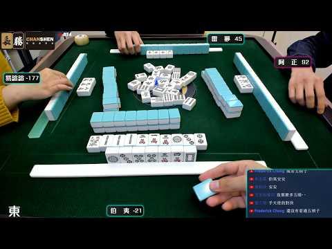 [遊戲BOY] 伯夷對了週六是在這裡抽喔打麻將(每周六固定直播)20200114 - YouTube