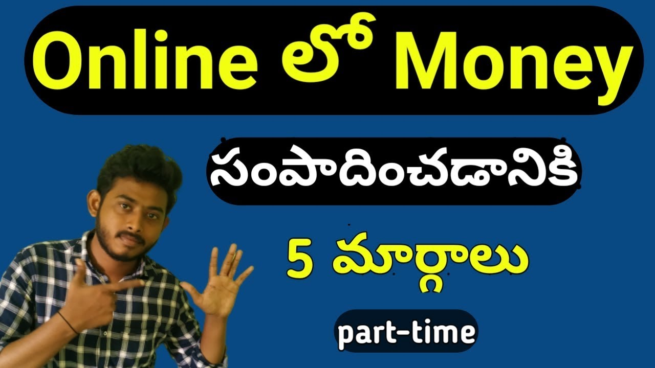 5 Ways To Earn Money Online In Telugu ||How to earn money online ||#money#income