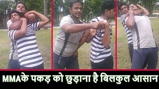 HELLO DOSTO | maine is video How To Get Out Of A Choke Hold | Stree...