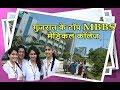TOP MBBS MEDICAL COLLEGE IN GUJARAT INDIA NEET mp3