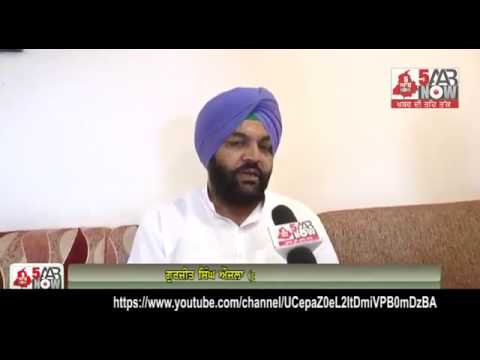 Aamna-Samna ... Gurjit Singh Aujla (President, Rural Cong. Amritsar)