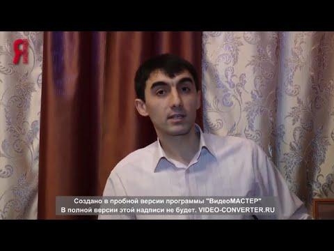 ЯБ2016 Ремонт автомобилей ИП Будагян Р.