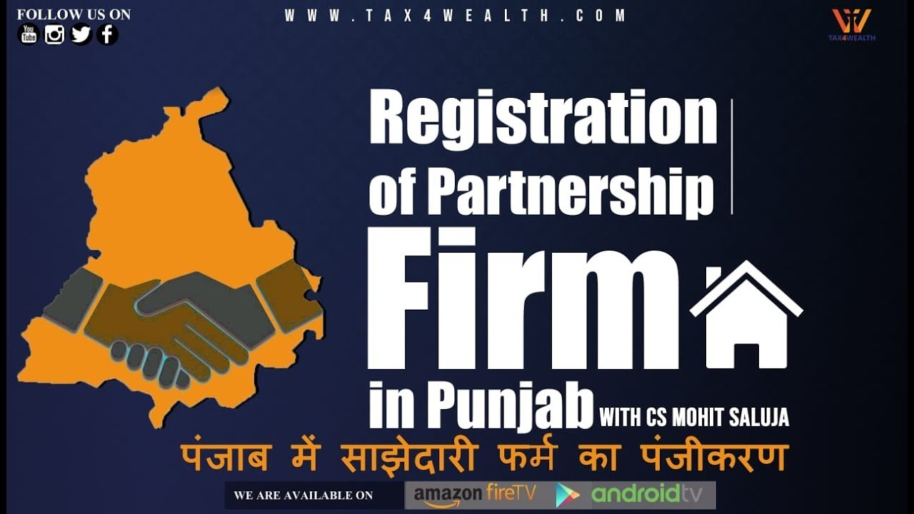 Registration of Partnership Firm in Punjab