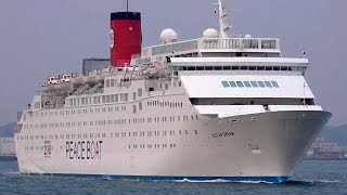 OCEAN DREAM - Peace Boat cruise ship