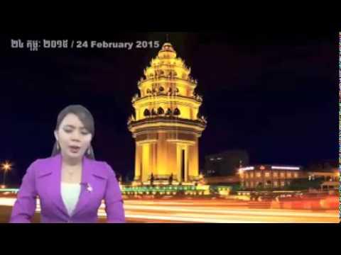 CNRP Daily news 24 February 2015 | Khmer hot news | khmer news | Today news | world news