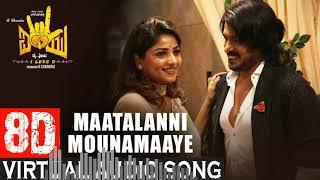 maatalanni-mounamaaye-8d-virtual-song